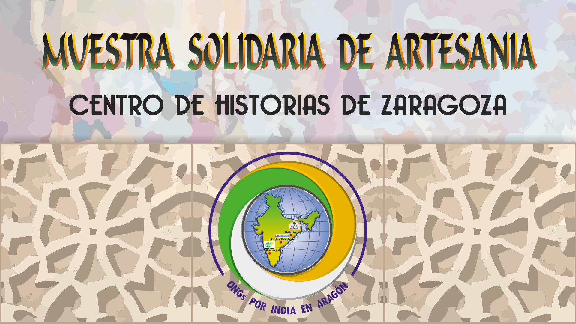 """Muestra Solidaria de Artesanía """"India en Aragón"""""""