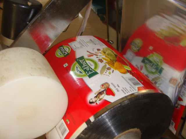 """Impresión de las etiquetas para las especias """"masalas"""""""