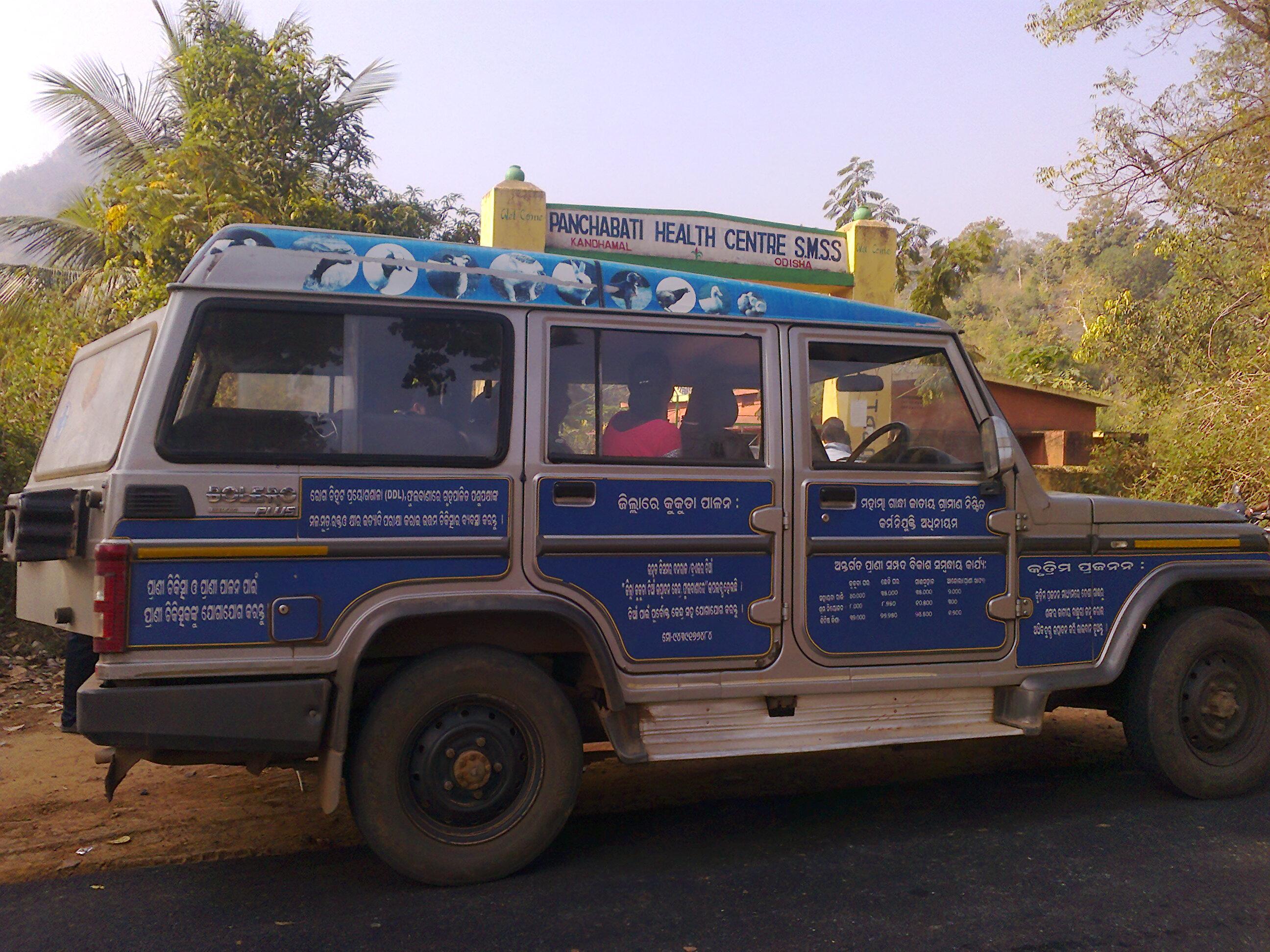Proyecto khira. Formación a los granjeros