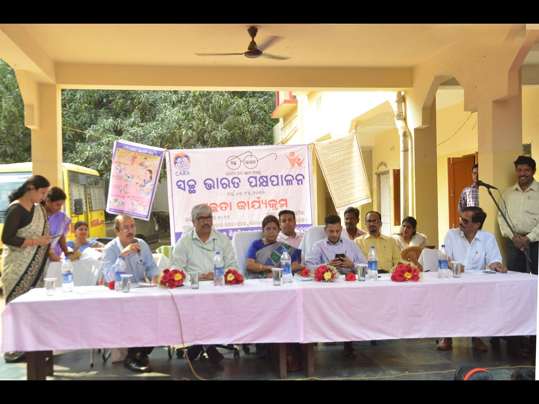 Reconocimiento a nuestro socio local Subhadra Mahatab Seva Sadan