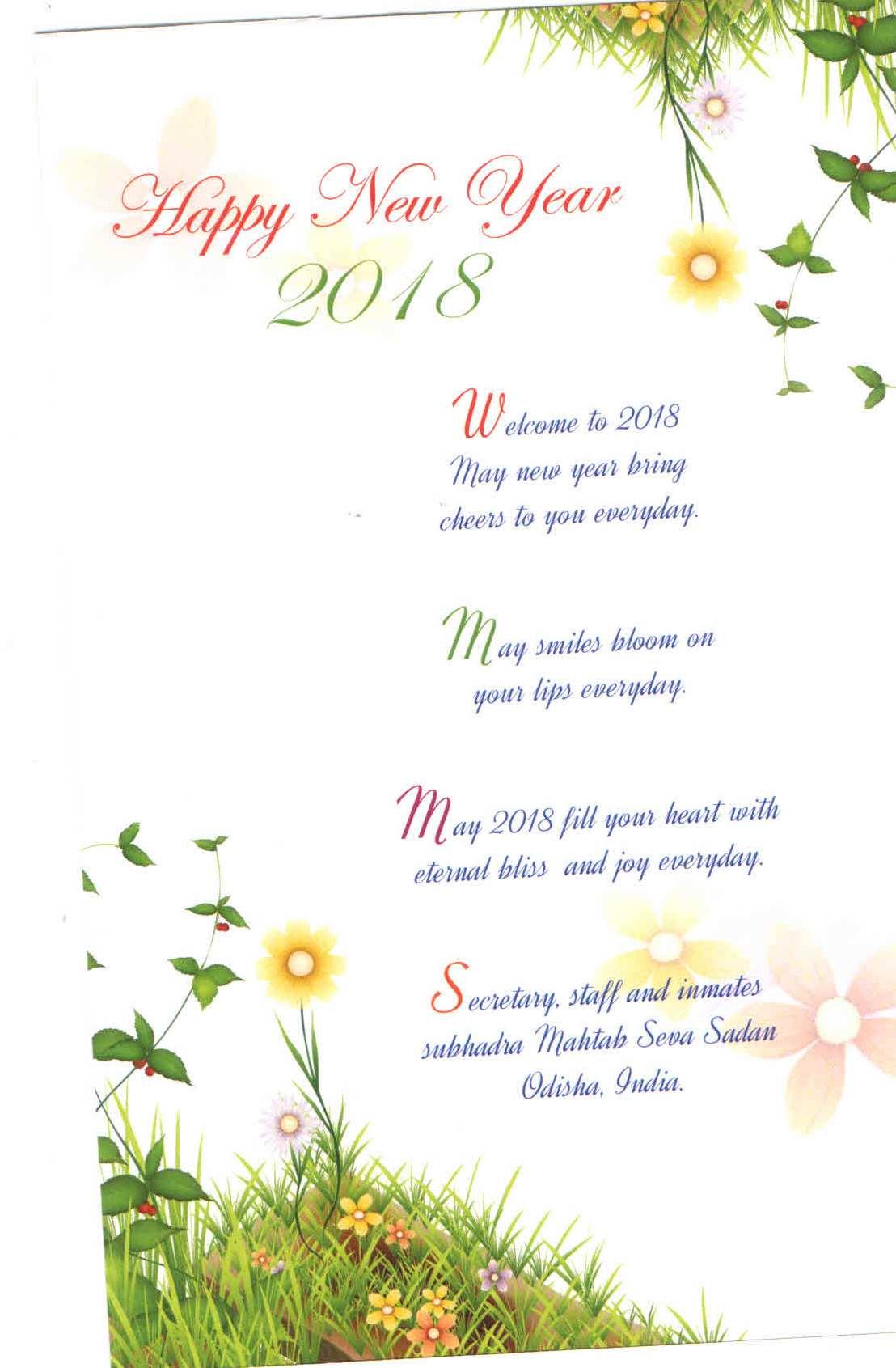 Greetings from SMSS. Feliz 2018