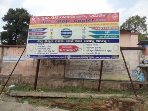 OSC:SMSS:Nayagarh
