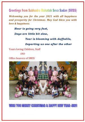 de SMSS_Odisha_India