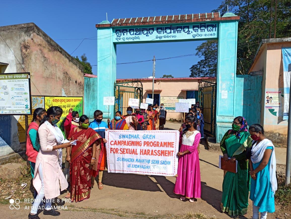 Campañas centro Swadhar G Udayagiri