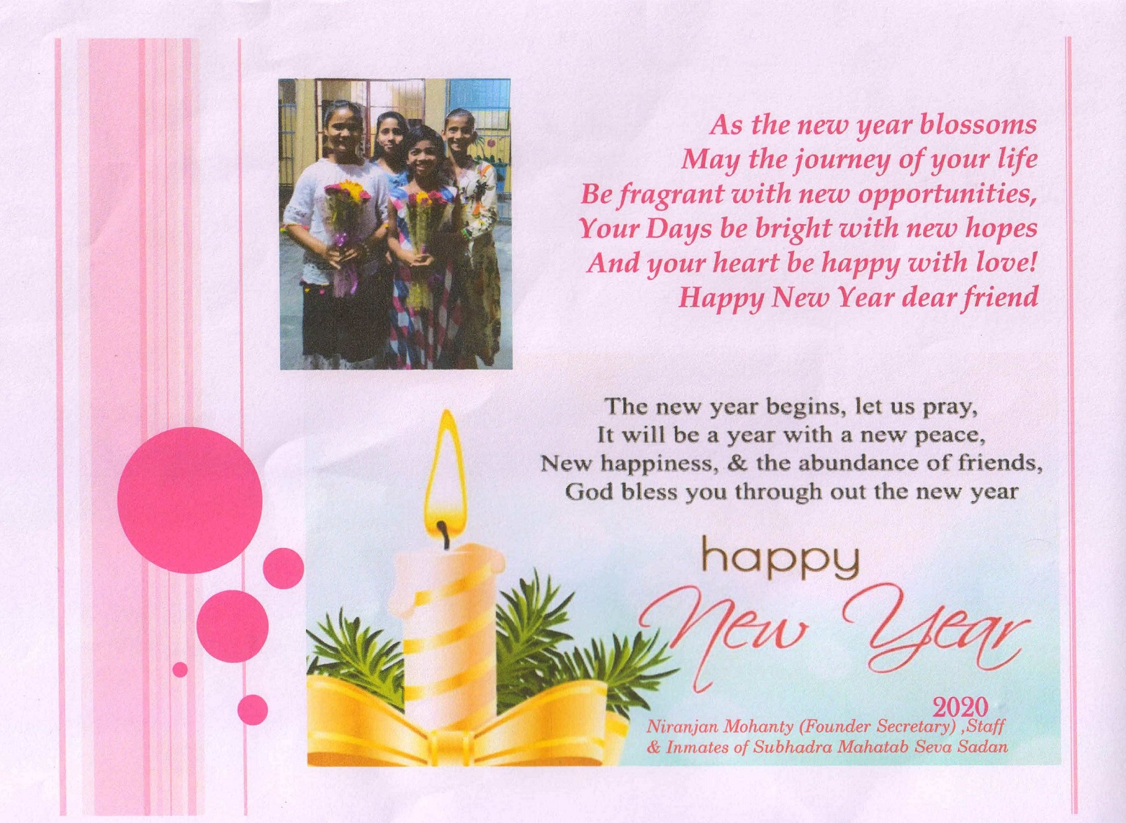 Greetings New Year
